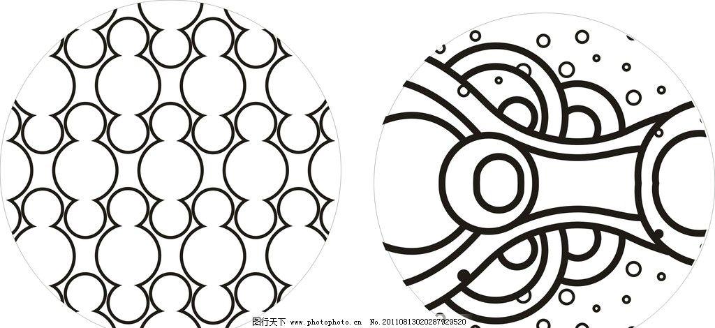 圆形图案 葫芦 可爱抽象 地板拼图 背景图案 墙体拼花 底纹背景 底纹