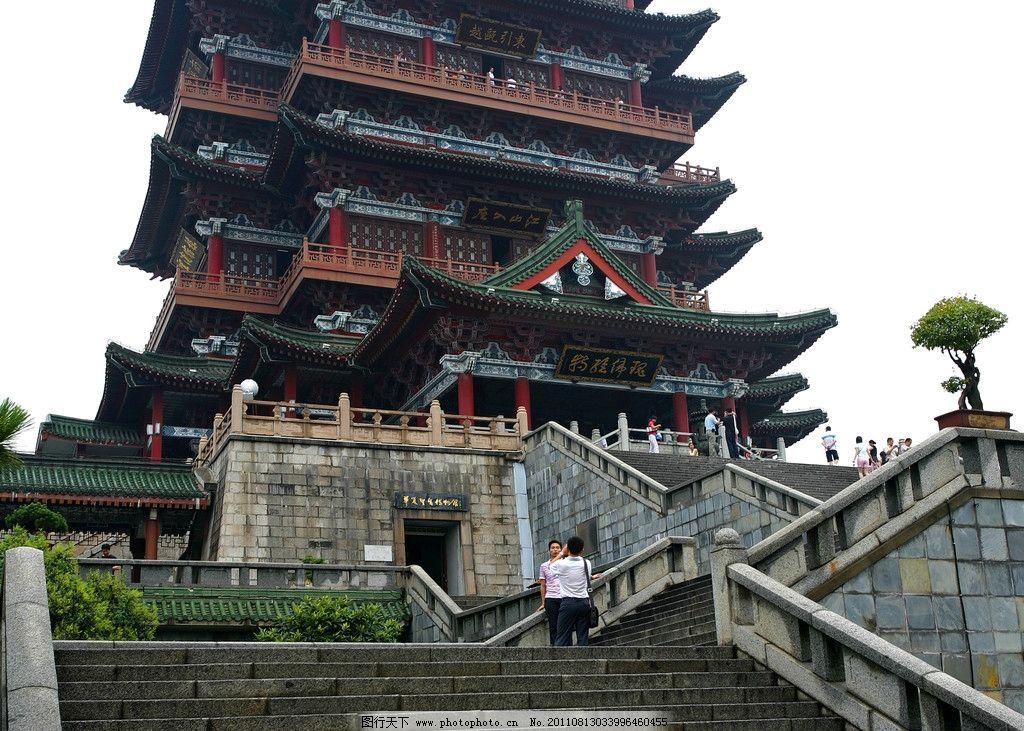 江西南昌滕王阁 江西 南昌 滕王阁 风景 旅游 摄影 景区 景点 城市