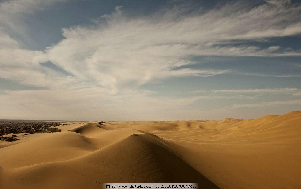 沙漠 风光摄影图片 自然风光 沙漠景色 沙漠风景 荒漠 美丽风光
