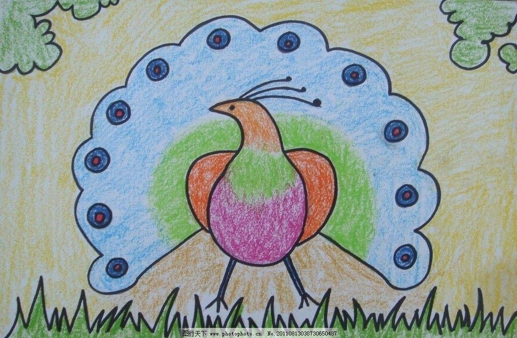 孔雀开屏 白云 绿草地 儿童画 卡通画 美术绘画 文化艺术 摄影 72dpi