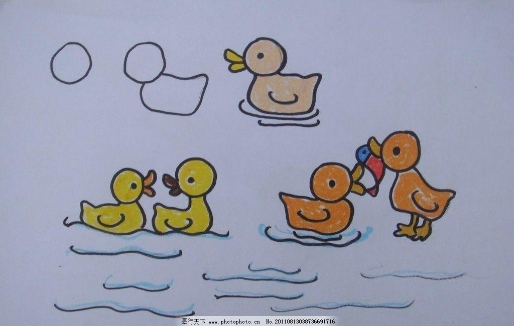 小鸭戏水 水波 儿童画 卡通画 美术绘画 摄影