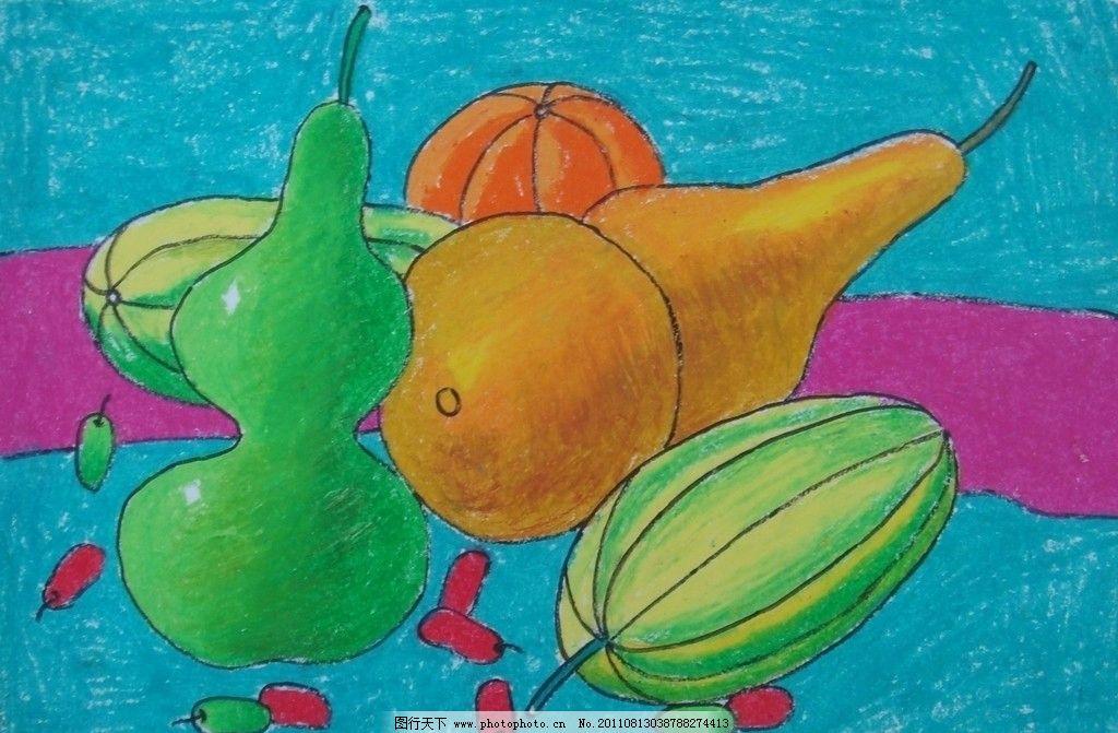 蔬菜聚会 葫芦 南瓜 甜瓜 儿童画 卡通画 美术绘画 文化艺术 摄影 72