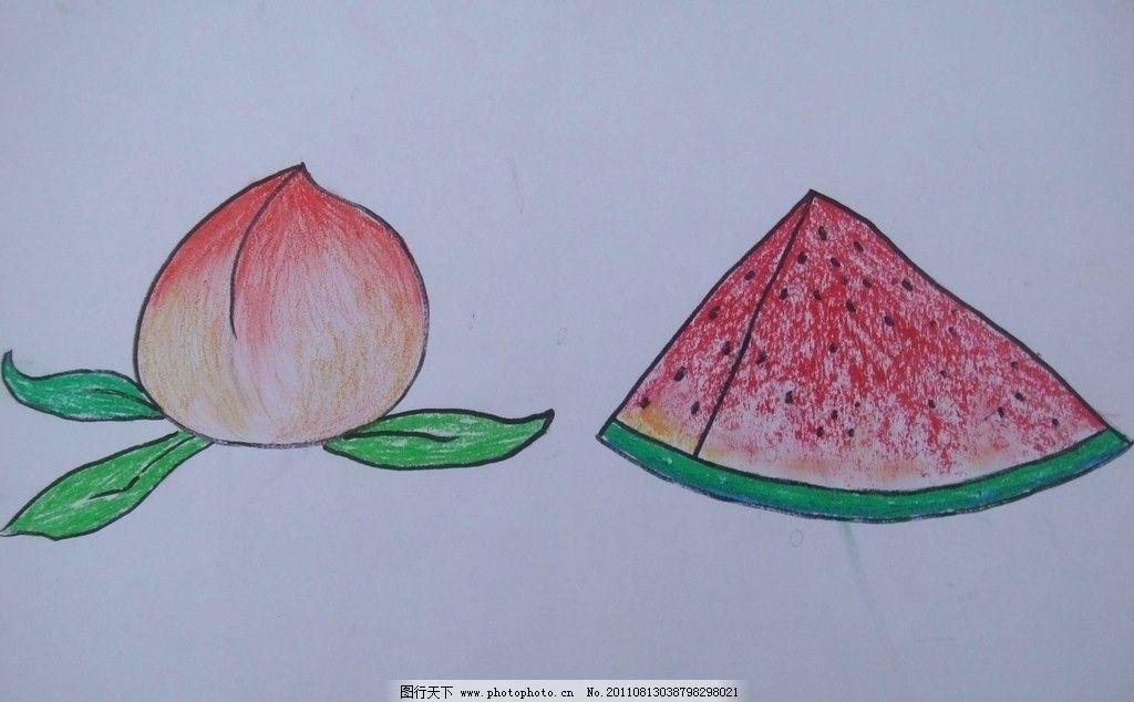 儿童画 苹果 西瓜 卡通画 美术绘画 文化艺术 摄影 72dpi jpg