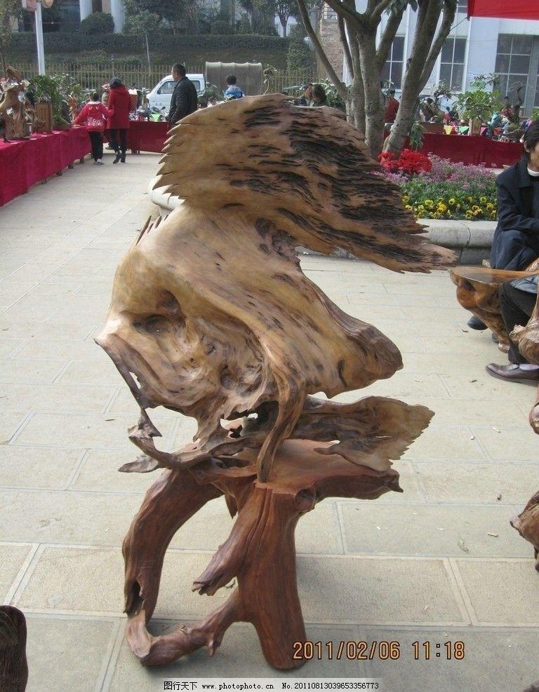 根雕 树 木头 树根 雕刻 建筑园林 摄影