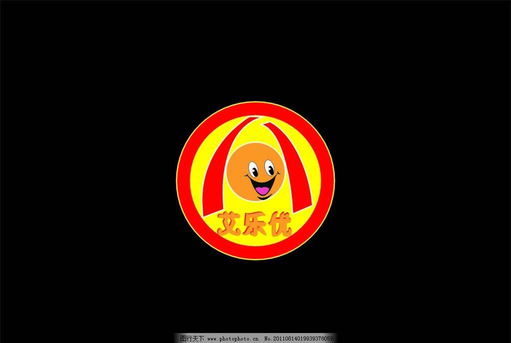艾乐优标志 圆 边框 小孩笑脸 字 标识标志图标 矢量