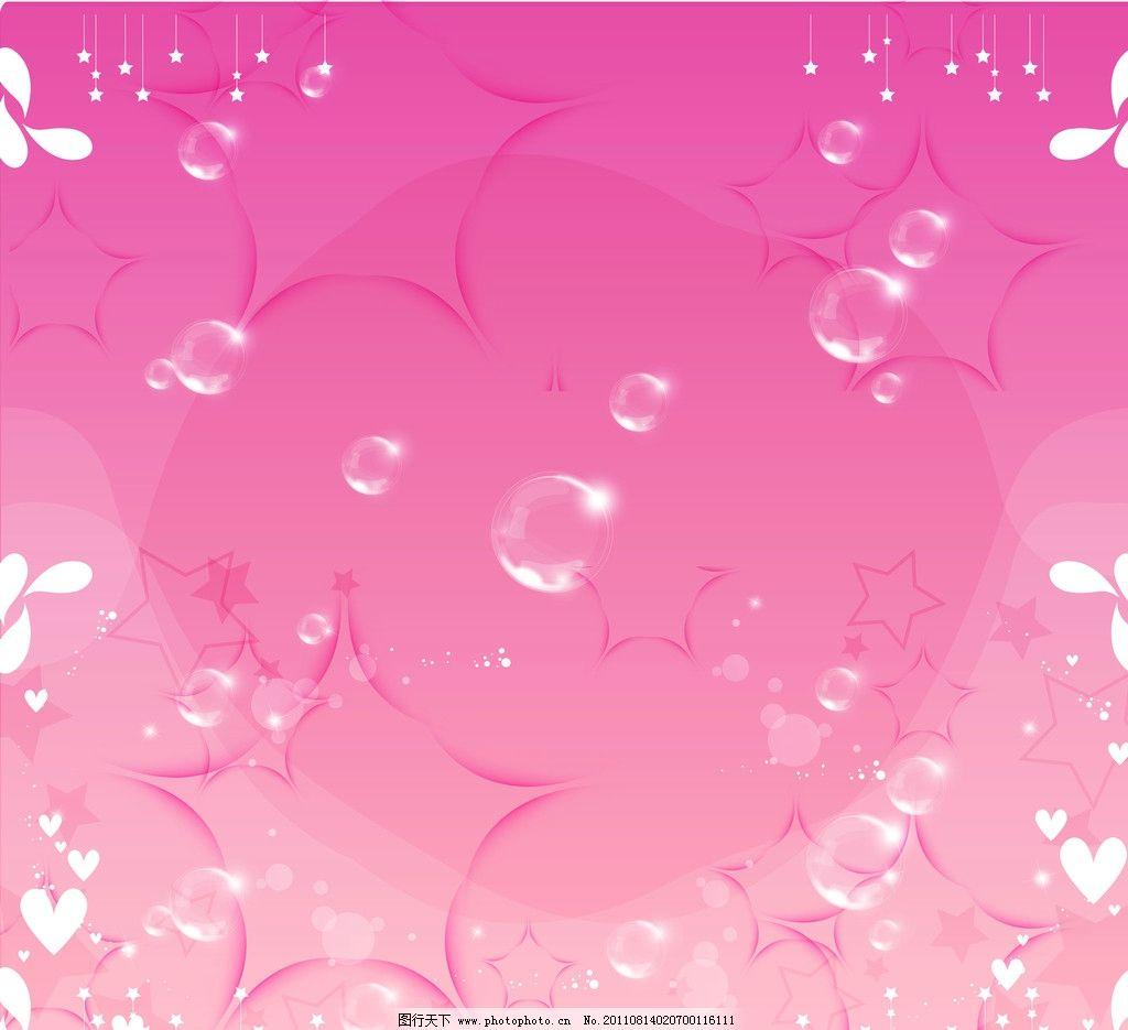 一见钟情 透明泡泡 星星 心 移门 移门图案 底纹边框 设计 600dpi jpg