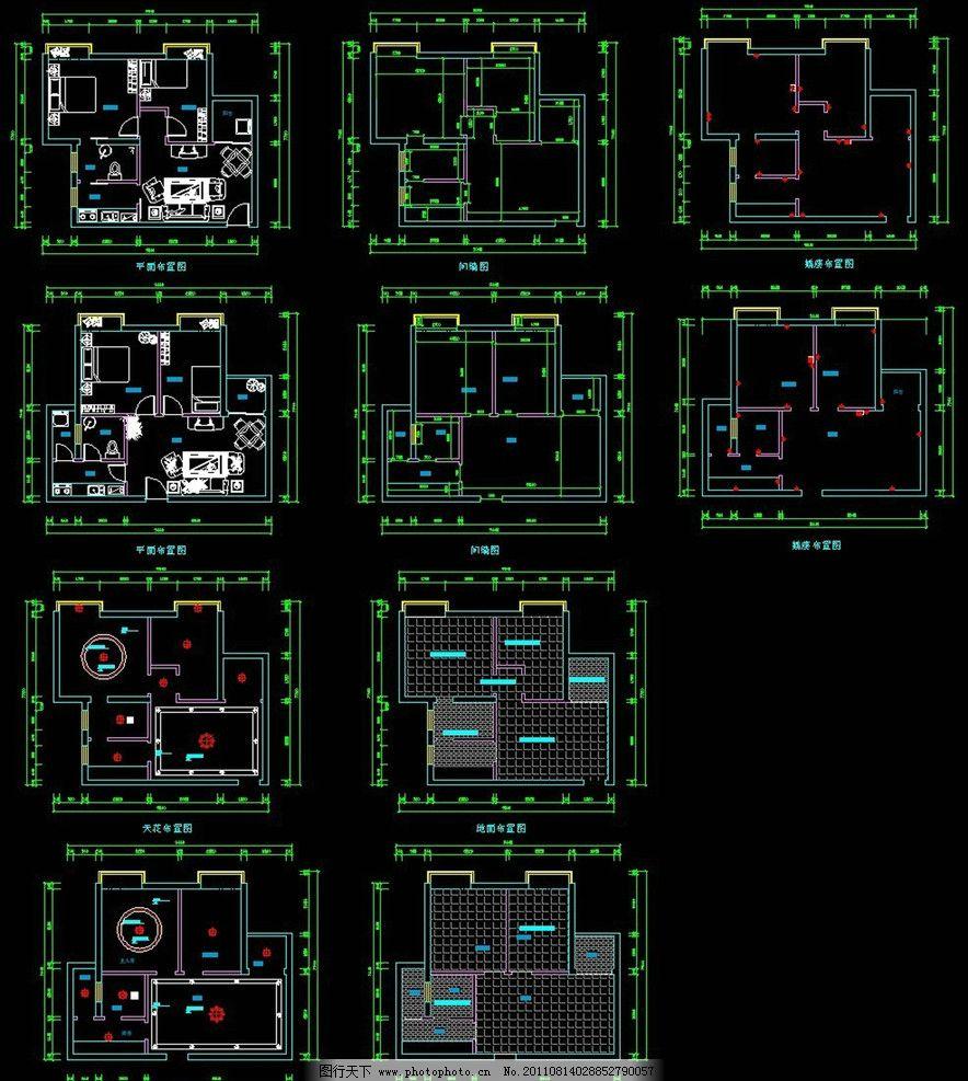 家装施工图 室内设计 施工图 cad 布置图 装修图 衣柜      平面图