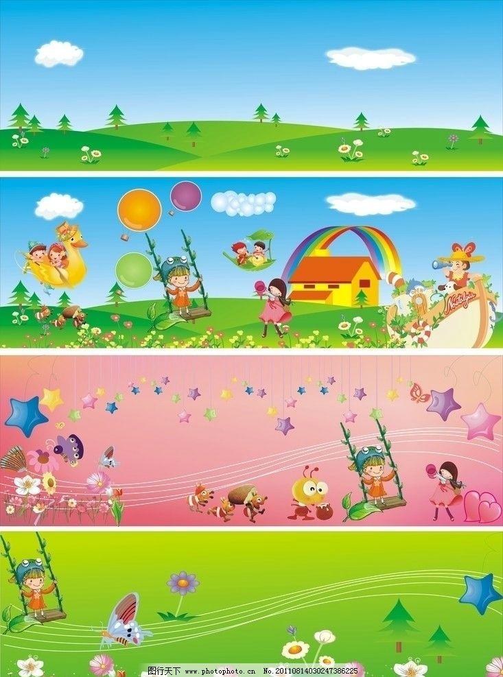 卡通背景 卡通娃娃 可爱背景 蓝色背景 粉色背景 绿色背景 花