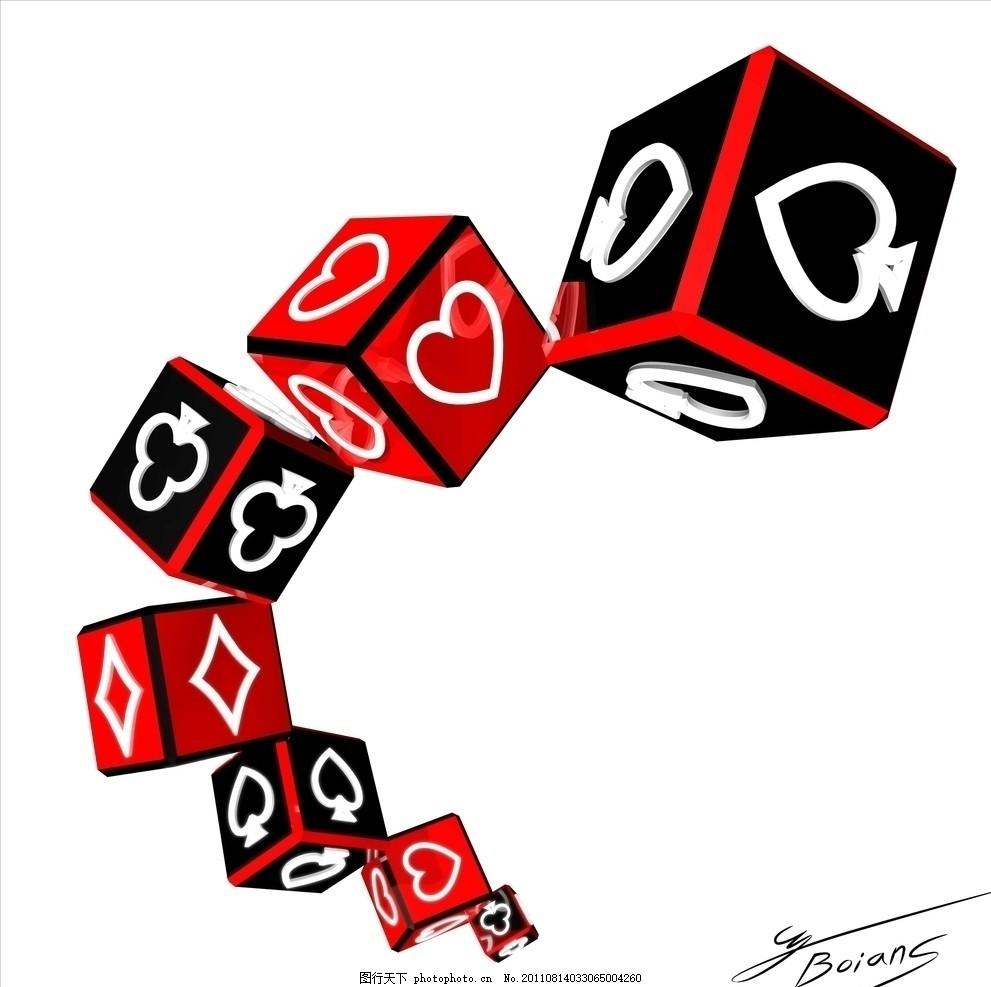 黑桃 红桃 梅花 方片 棋牌 娱乐 扑克 牌 色子 立方体 psd分层素材 源