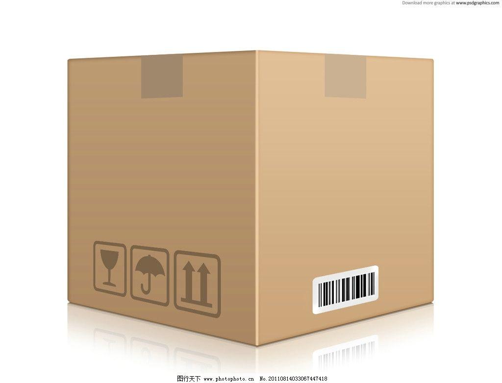 立体纸箱图片