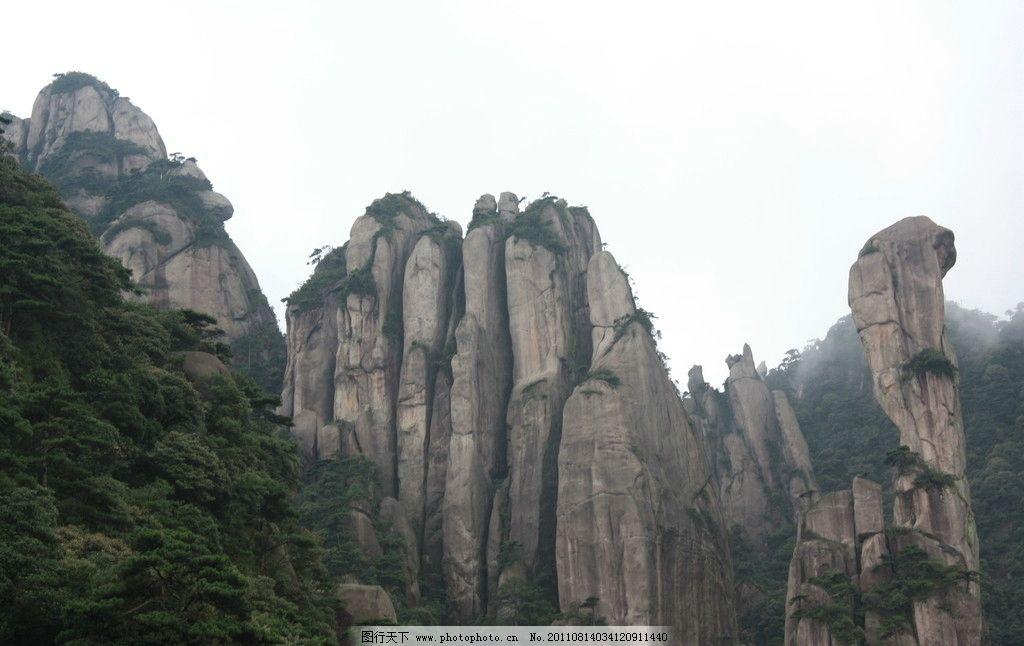 巨蟒出山 山岩 树木 山清山风光 自然风景 旅游摄影