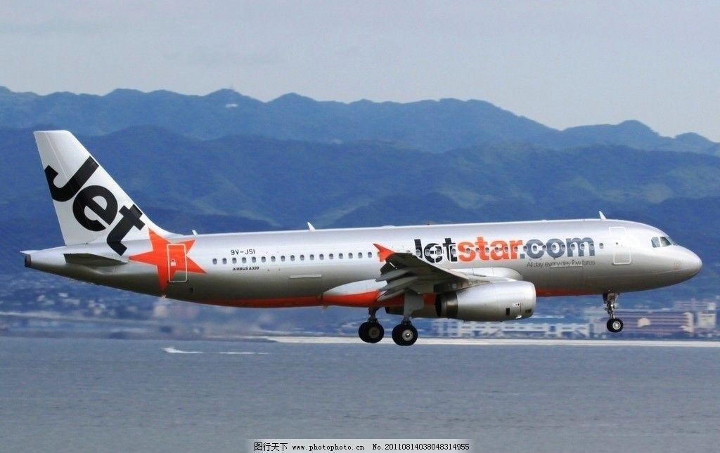 jet star航空 航空公司 飞机 飞机 摄影