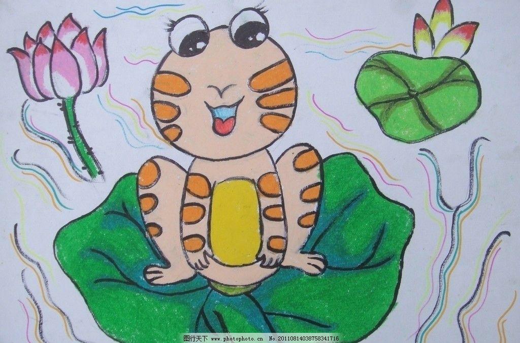 青蛙王子 青蛙 荷叶 荷花 儿童画       摄影 72d -青蛙王子儿童帐篷 大贸