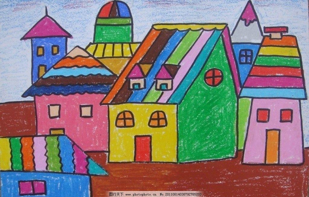 新农村新貌 各式房子 儿童画 卡通画 美术绘画 文化艺术 摄影 72dpi j