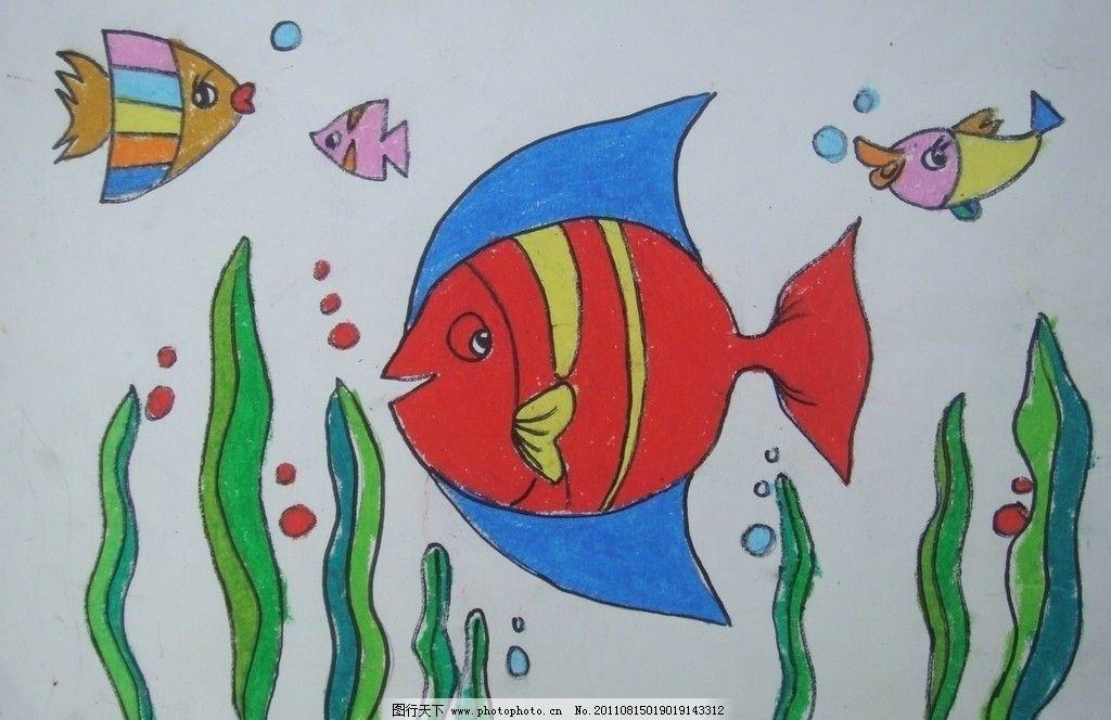 儿童画图片_绘画书法_文化艺术