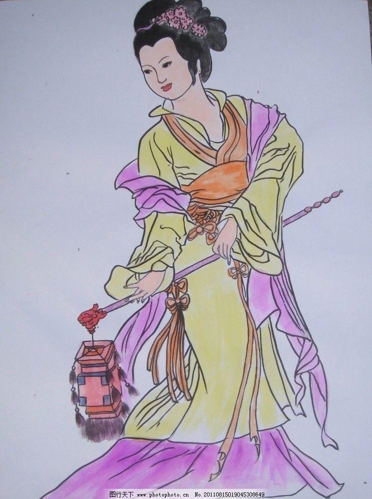 侍女图 侍女 古典美女 灯笼 工笔画 绘画书法 文化艺术 设计 72dpi
