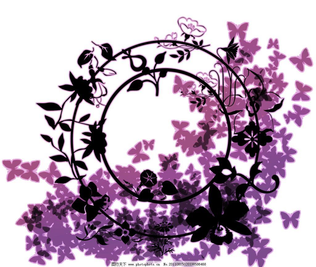 边框素材 紫色 粉色 圆形 蝴蝶 花边 花 渐变 花边花纹 底纹边框 设计