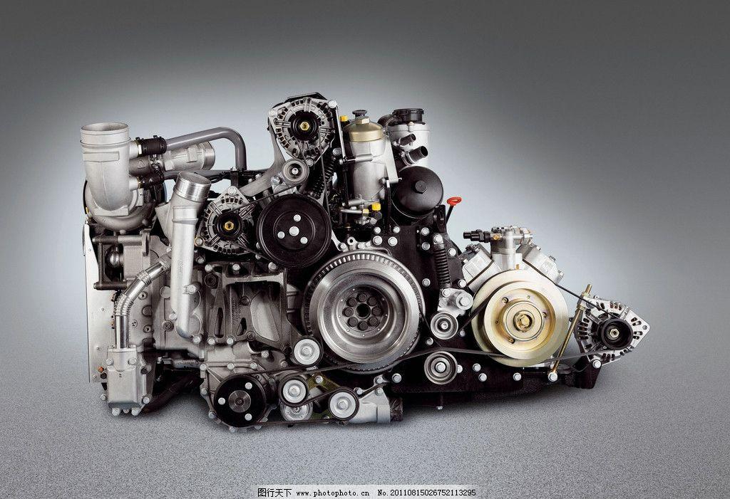 发动机 汽车 机械 零件