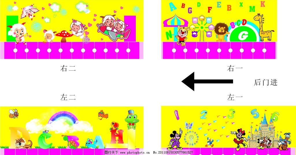 幼儿园装饰图片