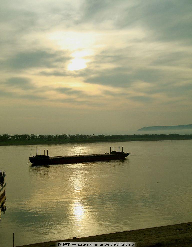 黄昏 黑龙江 水 太阳 夕阳 船 轮船 江边 风景 美丽风景 自然