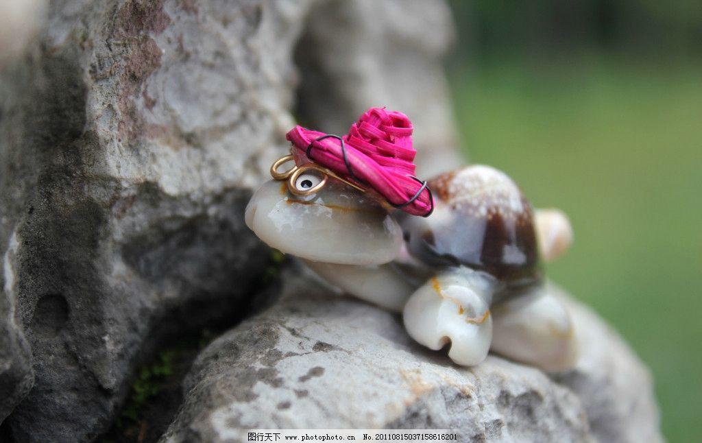 假山 小乌龟 工艺品 贝壳 石头 娱乐休闲 生活百科 摄影 72dpi jpg