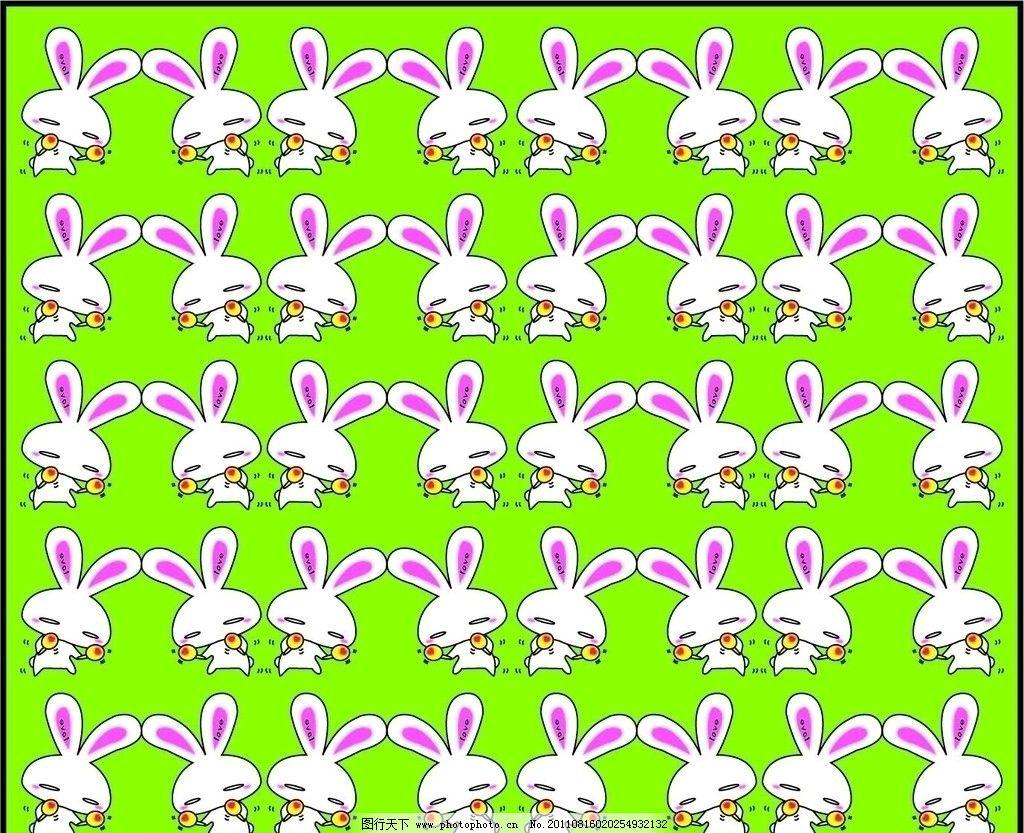 矢量 背景 小兔子 可爱 小兔子敲鼓 ai 底纹背景 底纹边框 ai