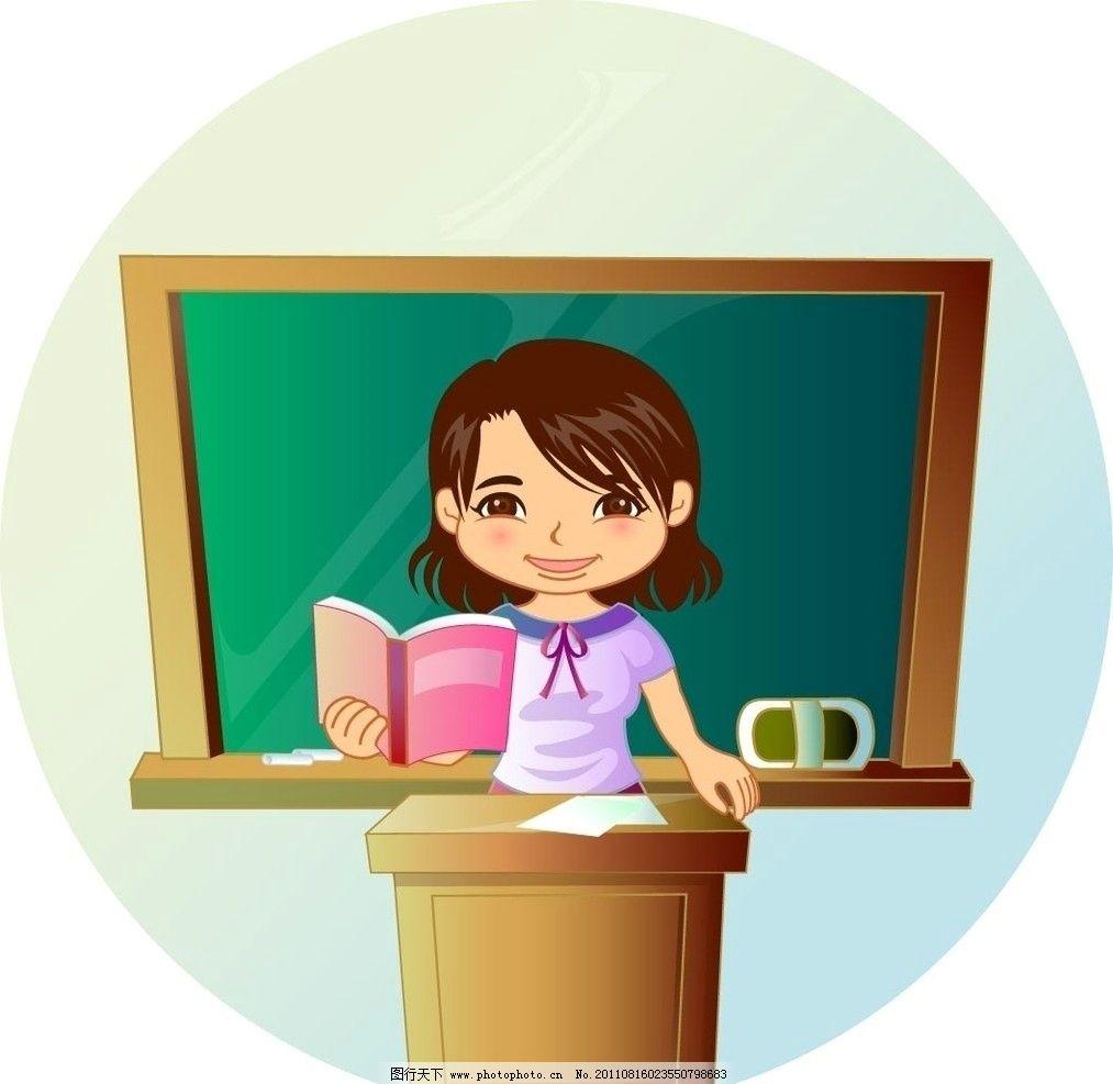 学生 学习 讲课 女孩 学生学习 儿童幼儿 矢量人物 矢量 eps