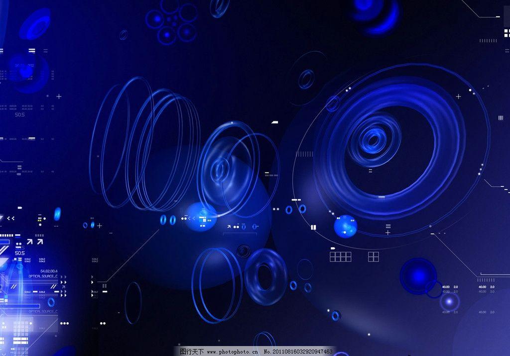 电子蓝光背景图片