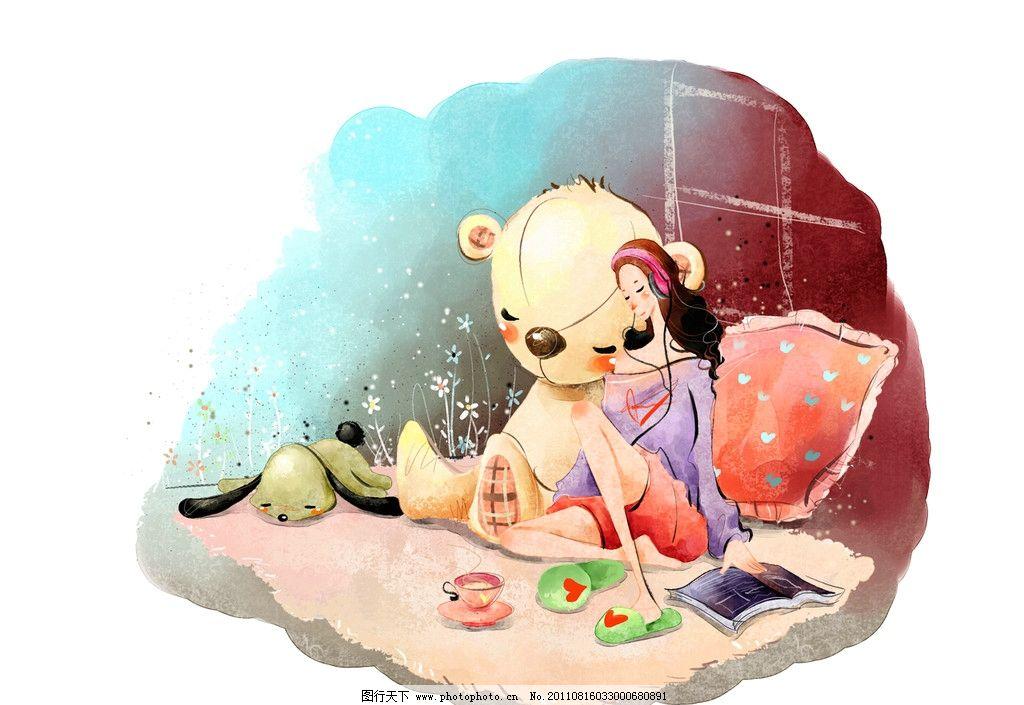 宅女 女孩 女性 女生 水彩 淡彩 鼠绘 手绘 速写 卡通 听音乐 悠闲