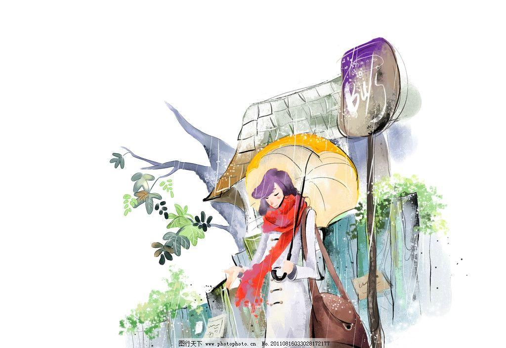 欧式油画 女打伞 风景