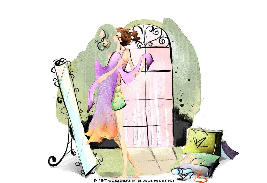 试衣服的女孩 女孩 女性 女生 水彩 淡彩 鼠绘 手绘 速写 卡通 试衣服