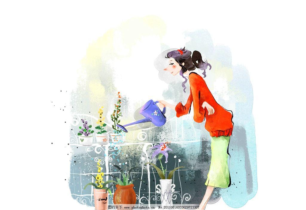 女生 水彩 淡彩 鼠绘 手绘 速写 卡通 浇花 悠闲 情趣 花草 知性女孩