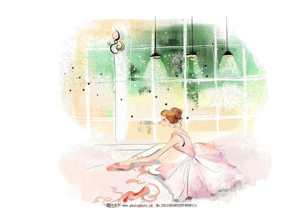芭蕾女孩 女孩 女性 女生 水彩 淡彩 鼠绘 手绘 速写 卡通 舞者 芭蕾