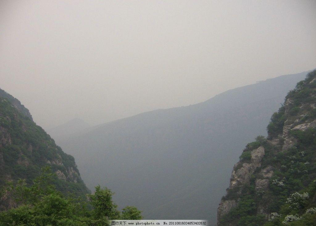 中灵山风景图片