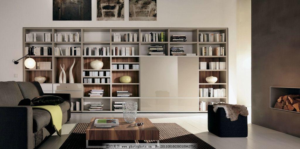 书房 室内 书架 沙发 茶几 现代装饰 室内摄影 建筑园林