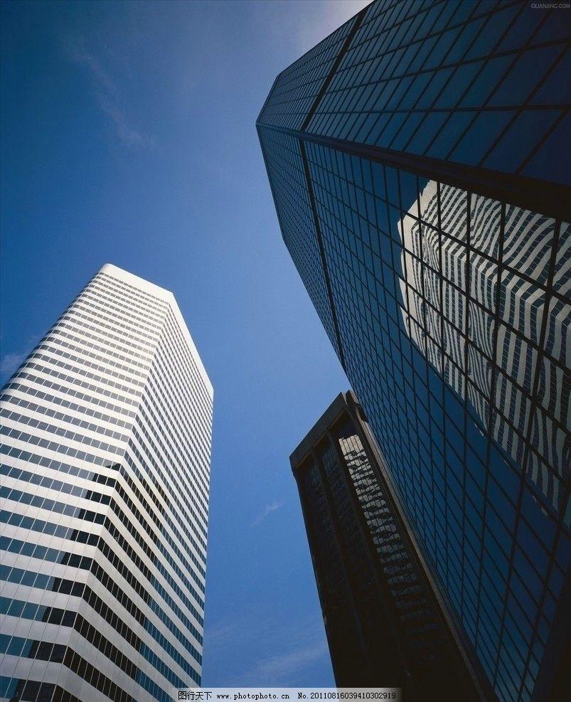 建筑/城市建筑图片