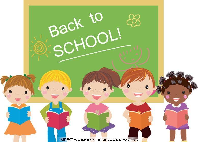 儿童 读书 上学 回到学校 黑板 小学生 童年 背书包 小朋友 卡通 可爱
