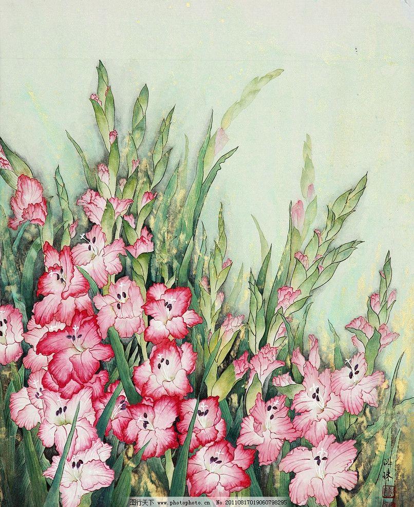 争妍图 美术 绘画 中国画 工笔画重彩画 花卉画 蝴蝶兰花 盛开