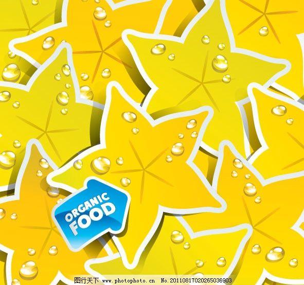 可爱水果label标签 卡通 贴纸 柠檬 动感 线条 水珠 水滴