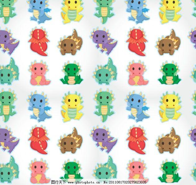 无缝可爱卡通背景 平铺 小动物 恐龙 温馨 底纹 矢量素材 动感背景