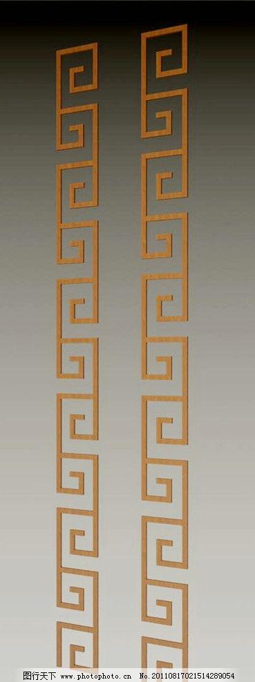 古典花格 花格 中式 中式花格 回字纹 古典 其他模型 3d设计模型 源