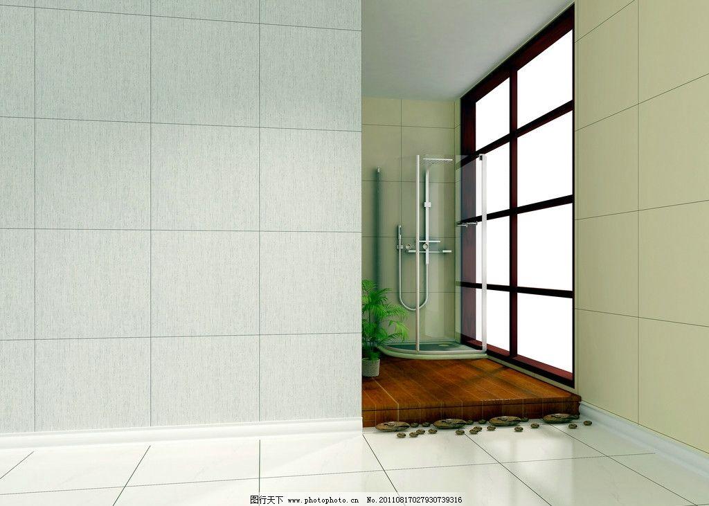卫浴背景 效果图 浴室 卫生间 厕所 客厅 卧室 卫浴设计图片