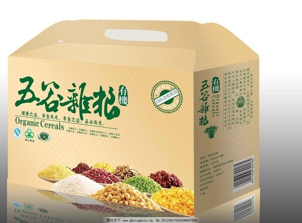 五谷杂粮包装 分层 包装设计 广告设计模板 源文件