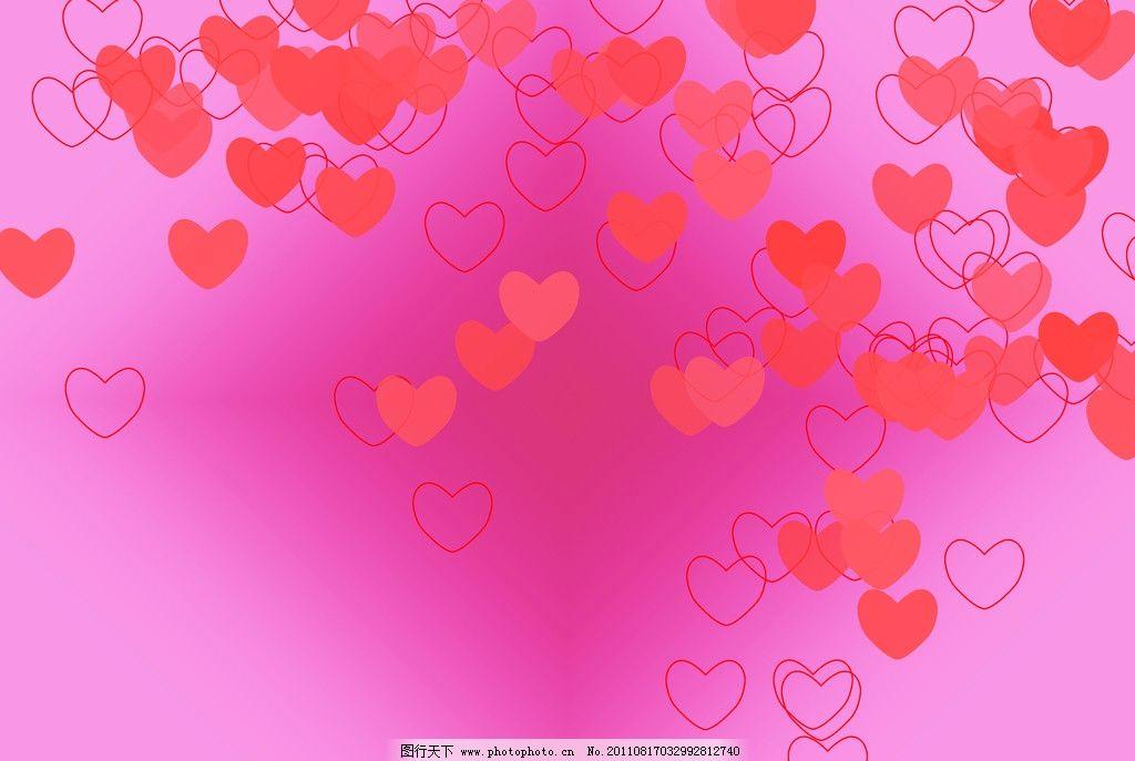 心形背景 心形 背景 粉色 可爱 浪漫 相框 热情 恋爱 分散 排布 心