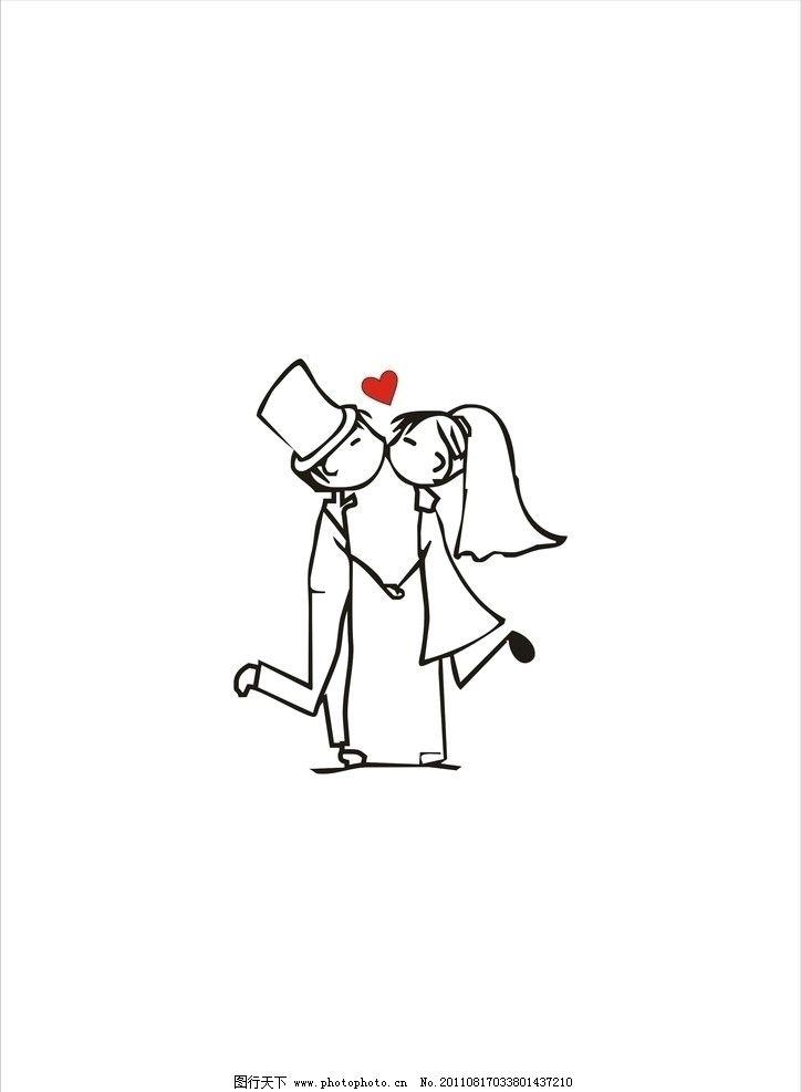 卡通 新郎新娘 爱情 情侣 可爱 温馨 家庭 矢量素材 其他矢量 矢量 cd