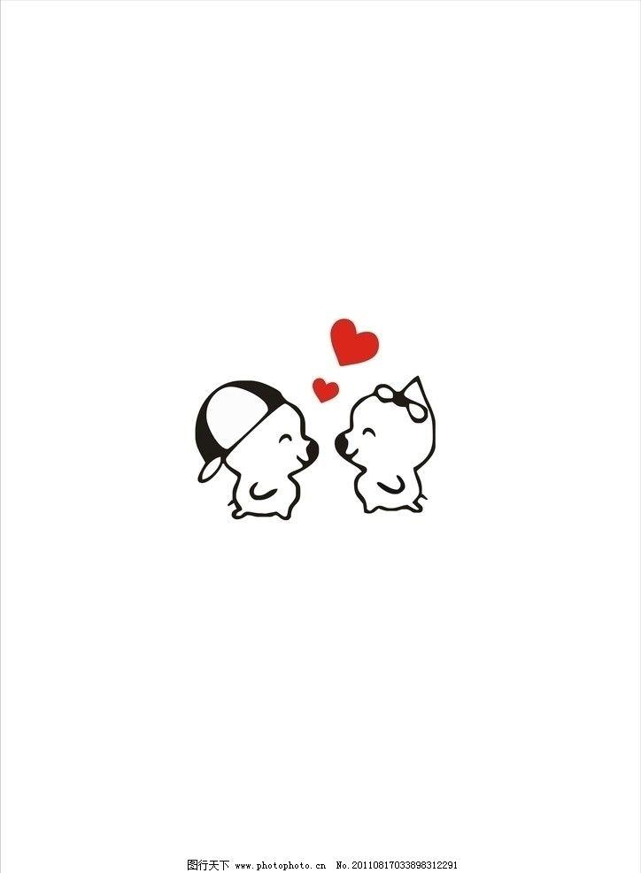 可爱卡通情侣猪图片