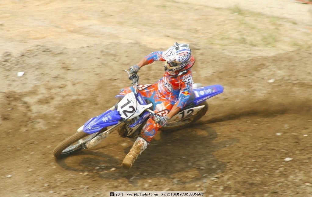 越野摩托车赛图片