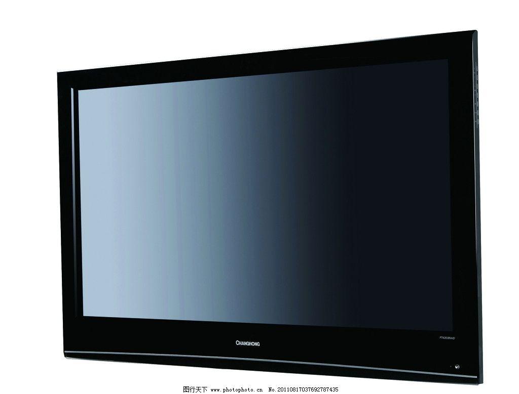 创维 电视 电视机 1024_779