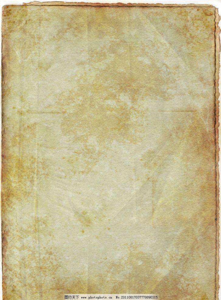 高清旧纸背景图片