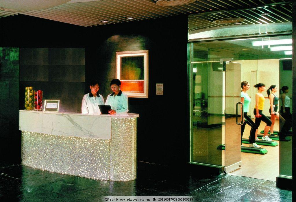 高级会所 北京 首都 灯具设计 健身会所 健身房 服务台 酒店吧台